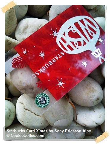 starbucks_card_xmas_aino