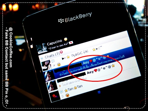 Rencontre blackberry pin