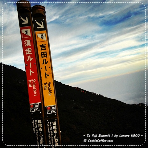 japan-no-visa-fuji-mountain-summit-hike-climb-sun-rise-torii-asahi
