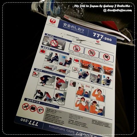 japan-airlines-safety-guidebook-accident-boeing-galaxy-j-docomo