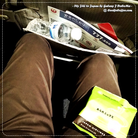 japan-airlines-snack-arare-singha-drinking-water-leg-room-galaxy-j-docomo
