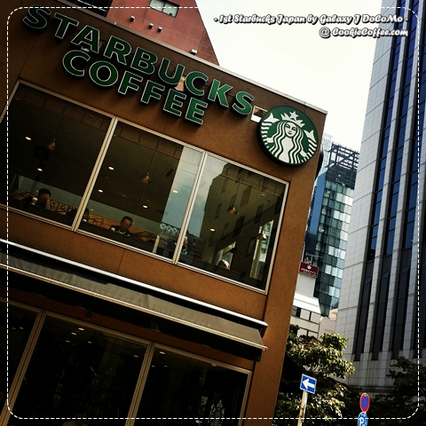 starbucks-ginza-first-branch-japan-tokyo-reserved-review-map-galaxy-j-2