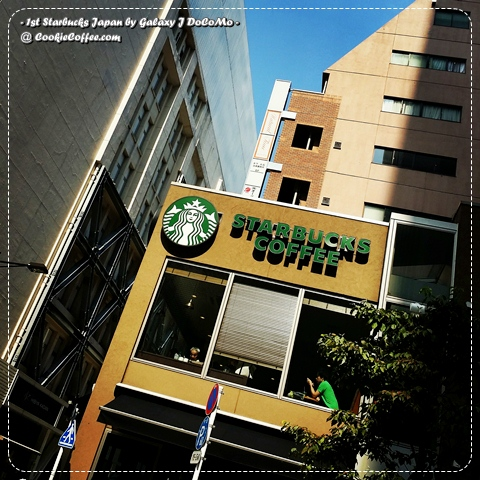 starbucks-ginza-first-branch-japan-tokyo-reserved-review-map-galaxy-j-3