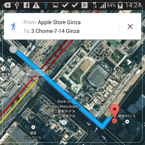starbucks-ginza-first-branch-japan-tokyo-reserved-review-map-google