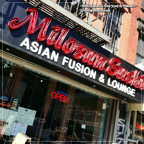 Misoya ramen review by iphone 6 for Akane japanese fusion cuisine new york ny