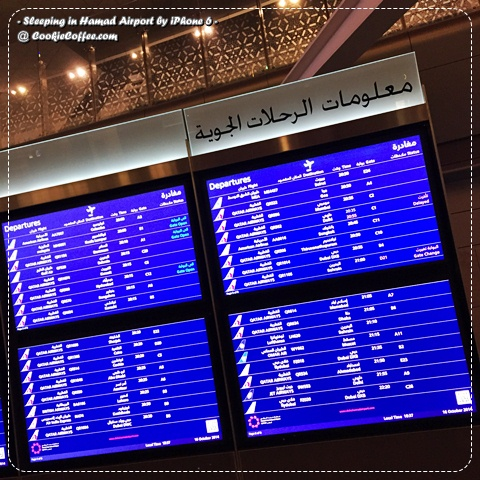 sleeping-in-hamad-airport-qatar-doha-review-iphone-6-plus-departure