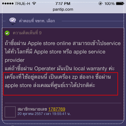 thai-misunderstand-iphone-6-plus-ipad-internation-worldwide-warranty-confirm