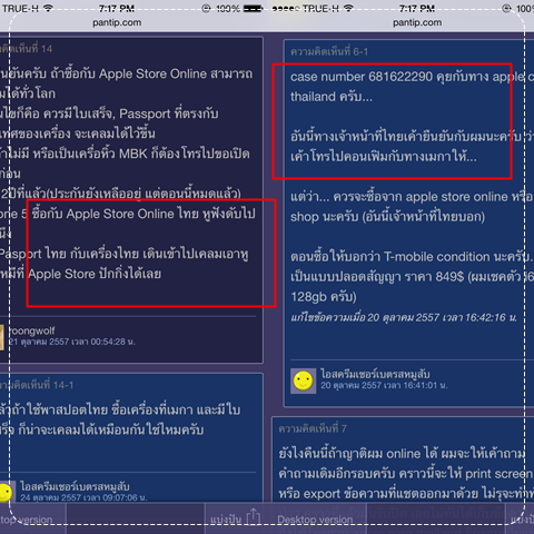 thai-misunderstand-iphone-6-plus-ipad-internation-worldwide-warranty-pantip