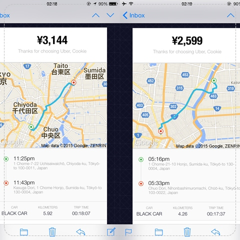 uber-japan-x-black-ipad-vs-taxi-tokyo-review-interview-price-iphone-6-app-2