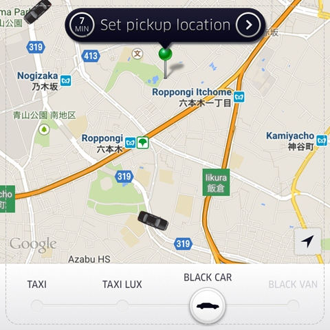 uber-japan-x-black-vs-taxi-tokyo-review-interview-price-iphone-6-app-roppongi