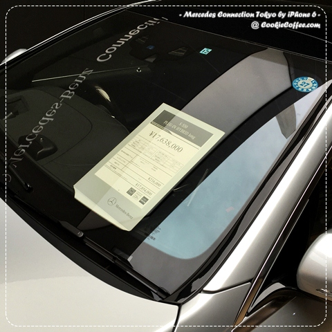 Mercedes cafe japan wifi bmw for Mercedes benz connect iphone