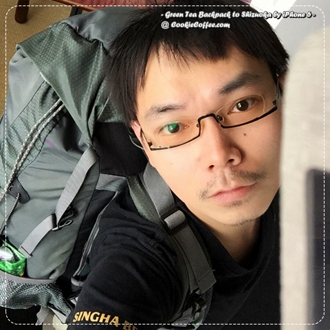 cookie-selfie-backpacker-big-bag-singha-beer-japan-hostel-how-to-about-iphone-6