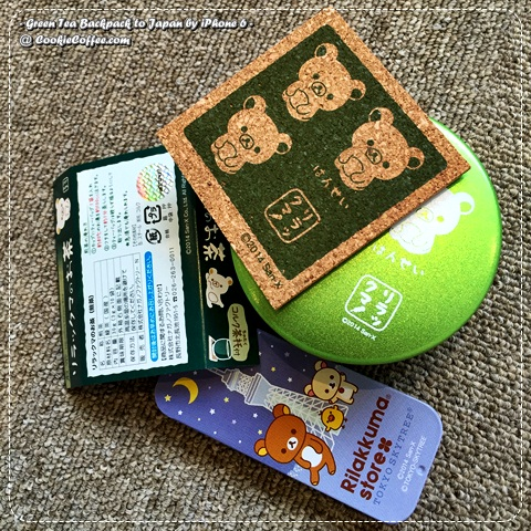 rilakkuma-green-tea-matcha-box-tokyo-skytree-free-game-store-blog-limited-japan