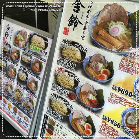 sharin-tsukemen-dip-noodle-menu-price-review-iphone-6s-plus-japan-best-ramen-no-1