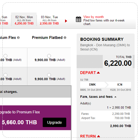 cheap plane tickets asia