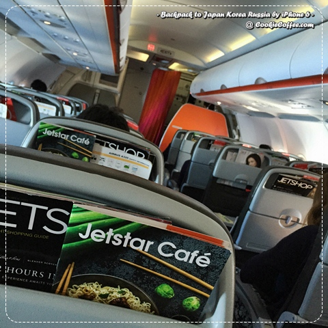 jetstar-review-size-leg-roon-japan-thailand-singapore-fukuoka-airbus-cafe-food-airline