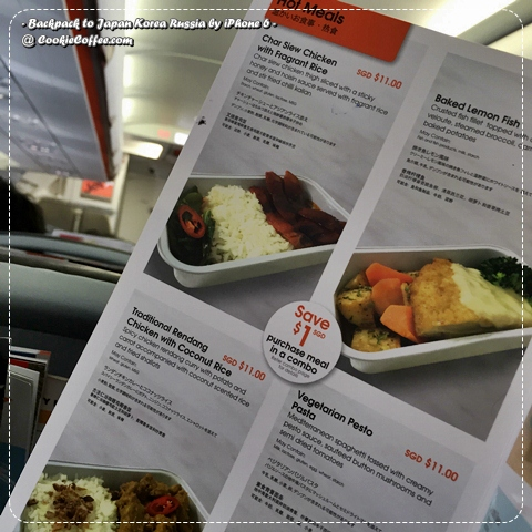 jetstar-review-size-meal-price-japan-thailand-singapore-fukuoka-airbus-cafe-food-airline