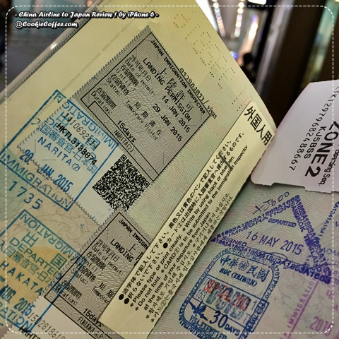 china-airlines-taiwanese-review-exemtion-visa-free-airport-japan-cheapest-ticket-iphone-6s