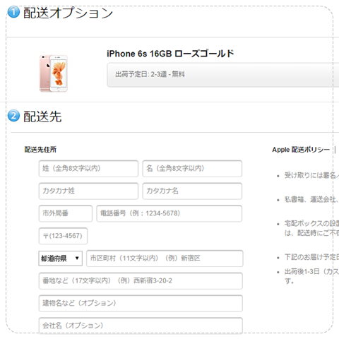 first-iphone-6s-plus-thai-blogger-review-apple-store-japan-pink-how-to-gold-pre-order