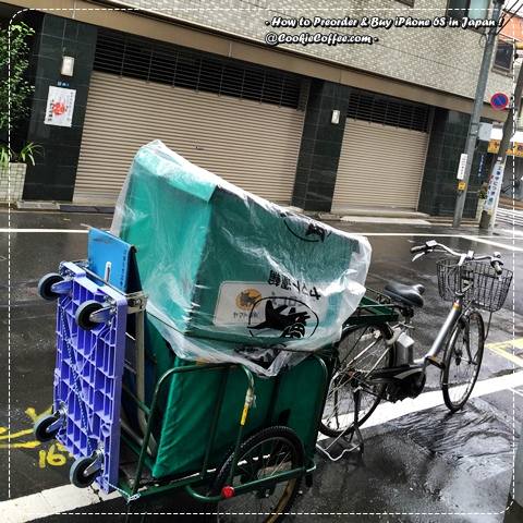 kuroneko-yamato-japan-iphone-6s-plus-pre-order-buy-how-to-review-rain-tricycle-post-