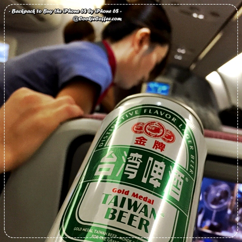 taiwan-beer-china-airlines-air-hostess-flight-attend-review-iphone-6s-plus-taipei-how-to