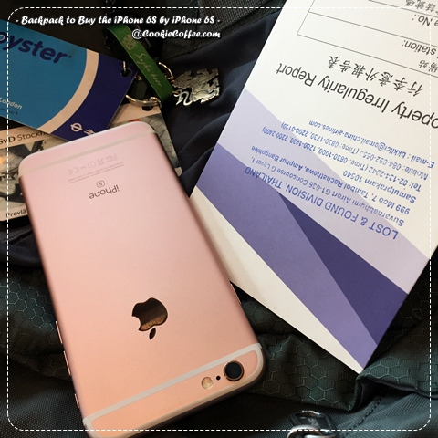 transit-transfer-stop-over-difference-taipei-delayed-baggage-miss-iphone-6s-review-rose
