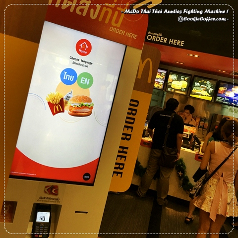 mcdonald-s-thailand-easy-order-machine-touch-screen-self-serve-review-how-to-credit