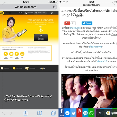 nok-air-free-wifi-low-cost-airlines-thailand-review-speedtest-facebook-internet-how-to