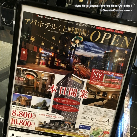 apa-hotel-free-japan-ueno-ekimae-review-qhotel-quickly-check-in-promo-code-price