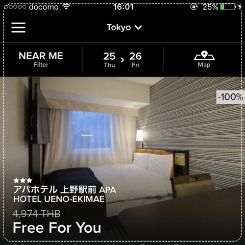 apa-hotel-free-japan-ueno-ekimae-review-qhotel-quickly-check-in-promo-code-toyoko