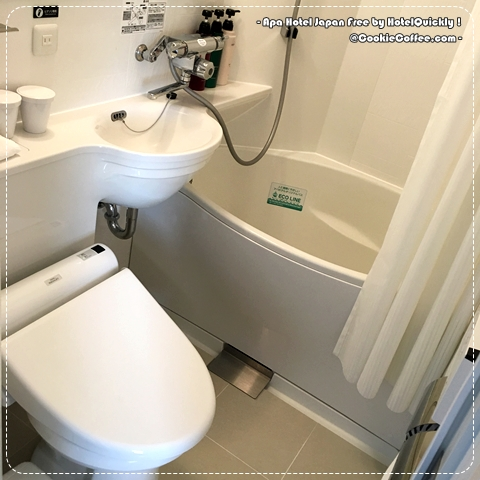 apa-hotel-free-japan-ueno-ekimae-review-qhotel-quickly-clean-new-promo-code-toilet