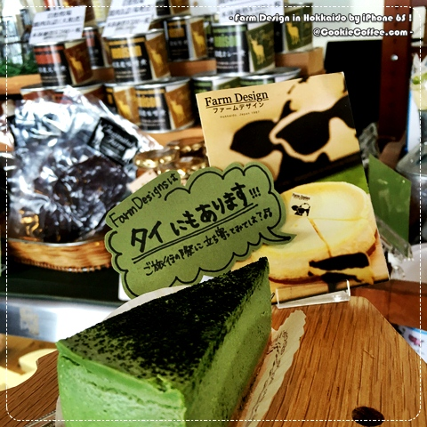 farm-design-franchise-2016-hokkaido-thai-japan-cheesecake-review-price-matcha-green-tea