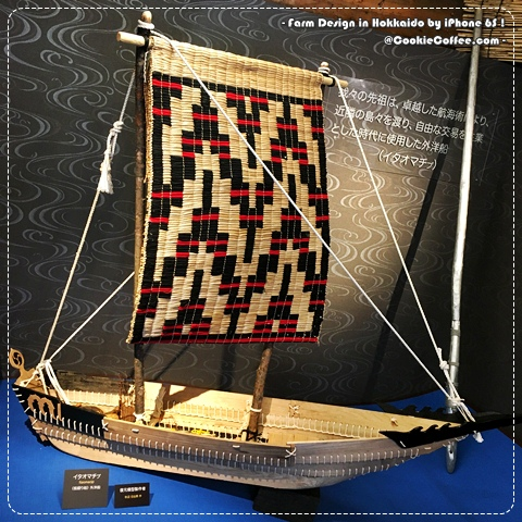 farm-designs-franchise-hokkaido-ainu-kotan-old-tribe-lake-akan-red-indian-history-ship
