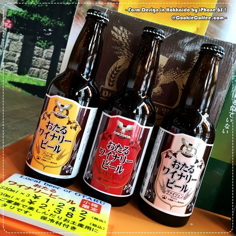 farm-designs-franchise-hokkaido-otaru-canal-snowman-craftbeer-local-wine-hells-weizen