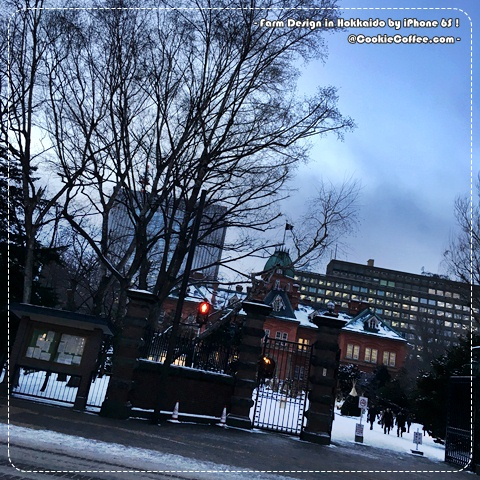 farm-designs-franchise-hokkaido-red-brick-office-sapporo-maps-review-snow-odori-park