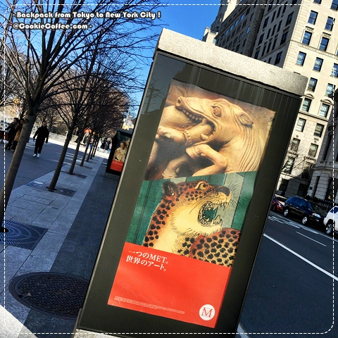 the-metropolitan-art-museum-new-york-usa-japan-history-contemporary-tiger-iphone-7