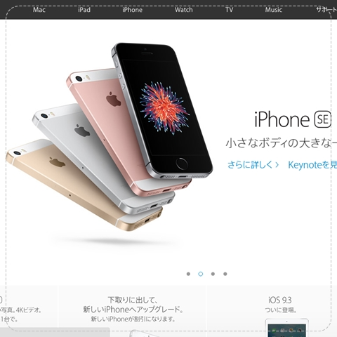 iphone-se-sim-free-pre-order-japan-thai-2016-pink-rose-gold-spec-review-price-unlock
