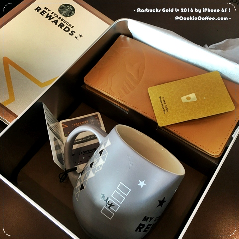 starbucks-rewards-gold-level-card-new-year-gift-mug-thailand-free-purse-review-how-to