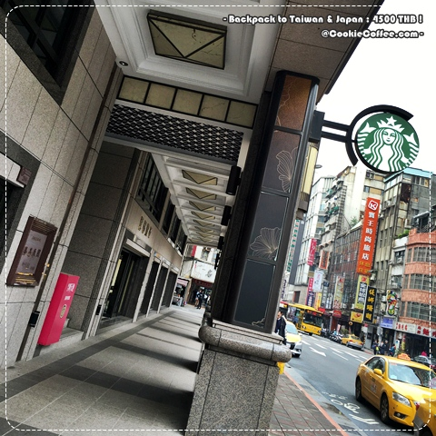 hive-hostel-best-taipei-main-station-taiwan-cheapest-taxi-maps-starbucks-review-backpack