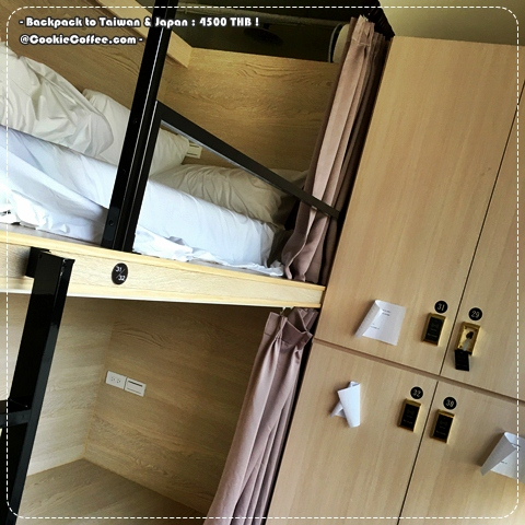 hive-house-hostel-best-taipei-main-station-taiwan-cheapest-curtain-capsule-hotel-review
