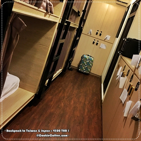 hive-house-hostel-best-taipei-main-station-taiwan-cheapest-room-capsule-hotel-review