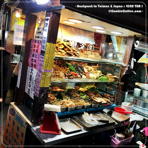 hive-house-hostel-taipei-station-taiwan-cheapest-ning-xia-night-market-street-food-review