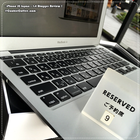 macbook-pro-air-2016-12-japan-apple-store-cheapest-how-to-buy-starbucks-reserved-keyboard
