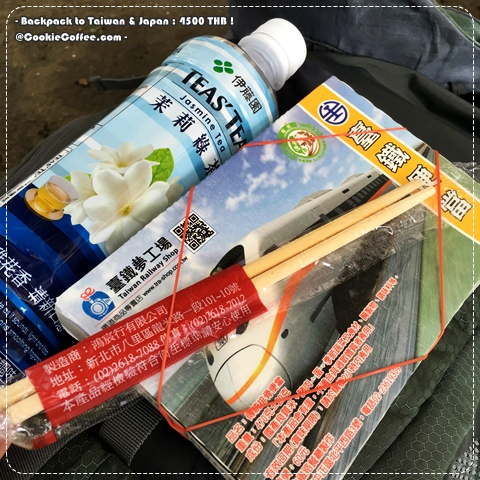 taipei-taiwan-train-station-lunch-box-bento-pork-rice-itoen-jasmine-tea-review-backpack