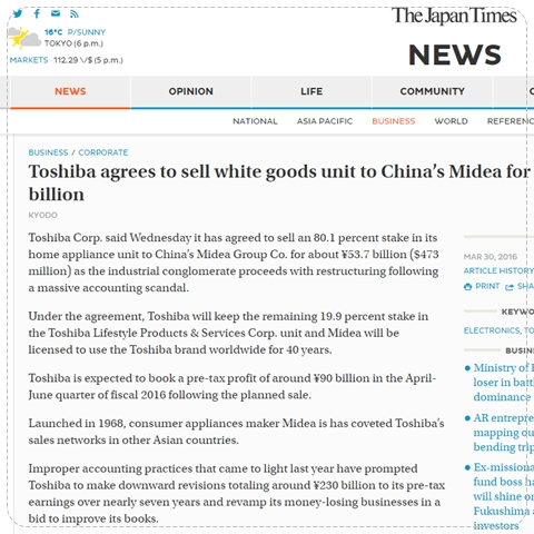 toshiba-good-bye-take-over-china-japan-times-failed-brand-midea-scandal-laptop-lost