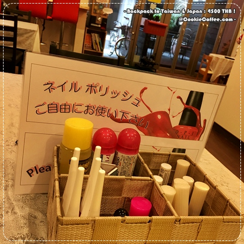 wasabi-guesthouse-review-nagoya-cheap-best-japan-tokyo-free-cosplay-cosmetic-capsule
