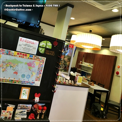 wasabi-guesthouse-review-nagoya-cheap-best-japan-tokyo-free-cosplay-staff-capsule