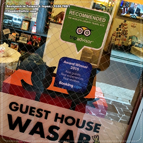 wasabi-guesthouse-review-nagoya-cheap-best-japan-tokyo-tripadvisor-recommend-capsule