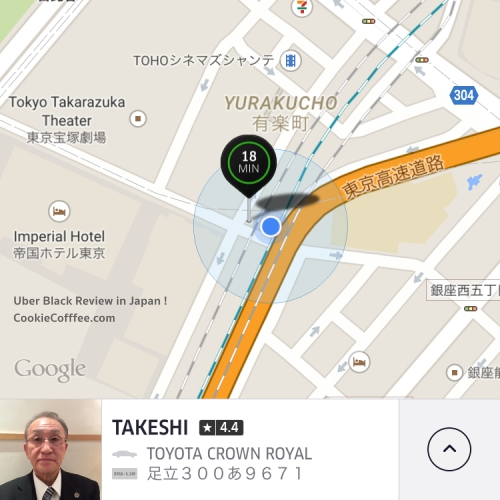 uber-black-japan-review-toyota-crown-royal-lexus-tokyo-yorakucho-old