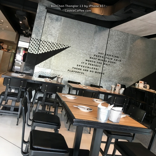 bonchon-review-thonglor-seenspace-map-open-menu-best-chicken-wings
